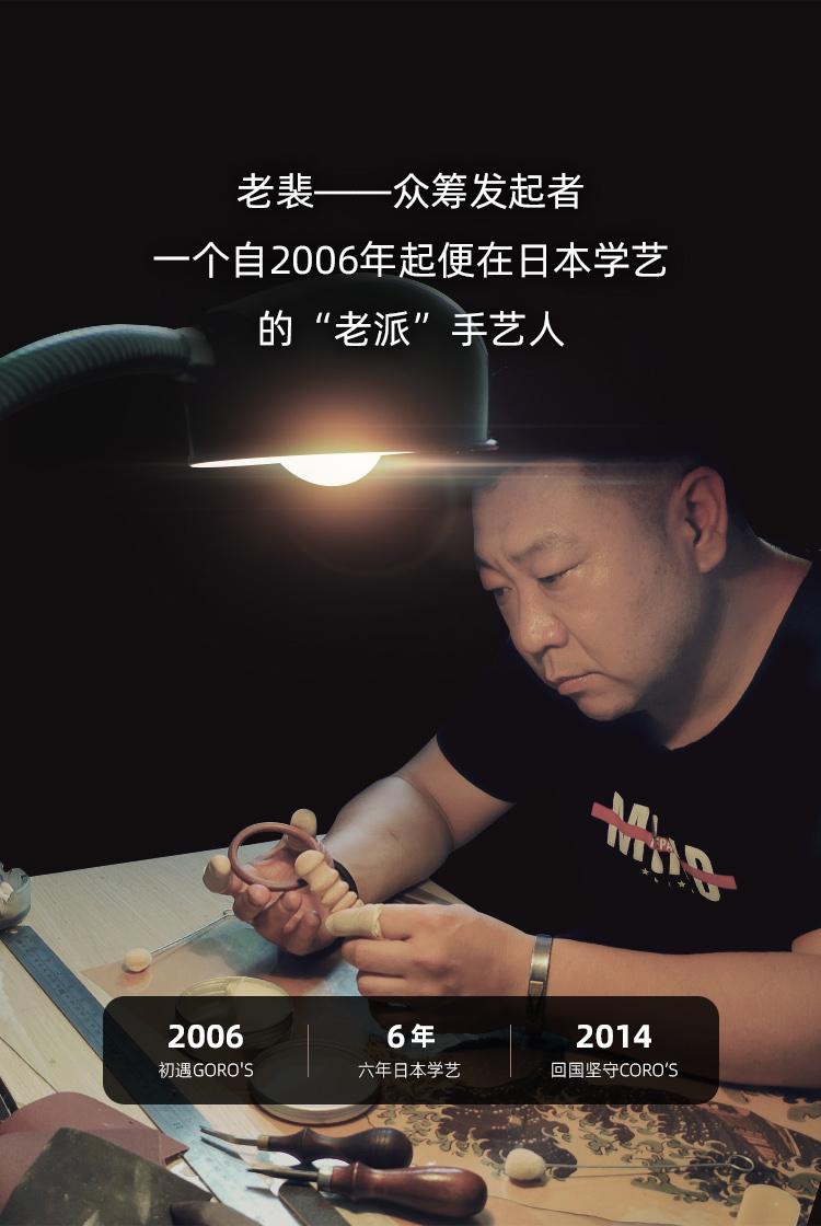 栎木鞍革手环(改)_15.jpg