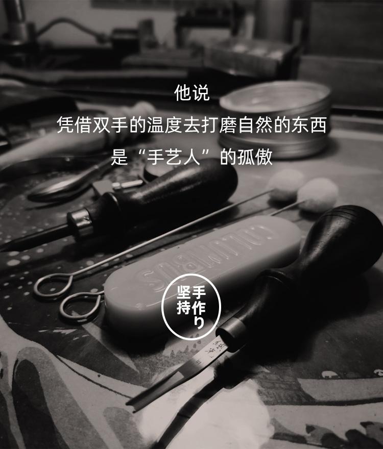 栎木鞍革手环(改)_16.jpg