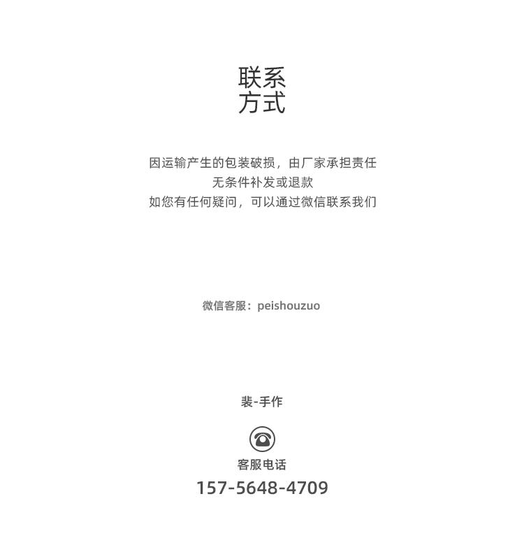 栎木鞍革手环(改)_22.jpg