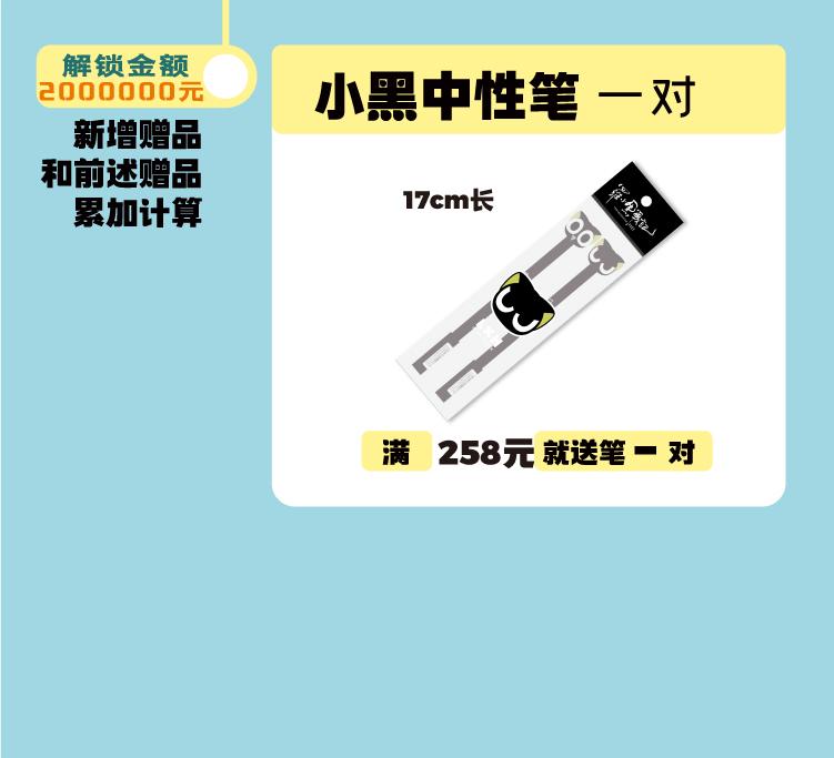 福利解锁rgb2-04.jpg