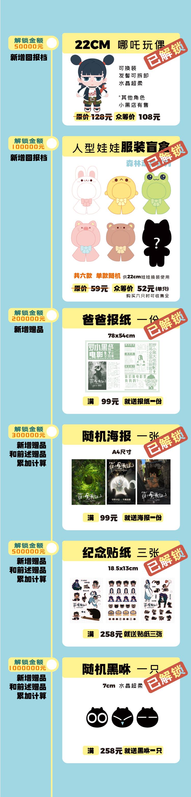 福利解锁rgb2-03.jpg