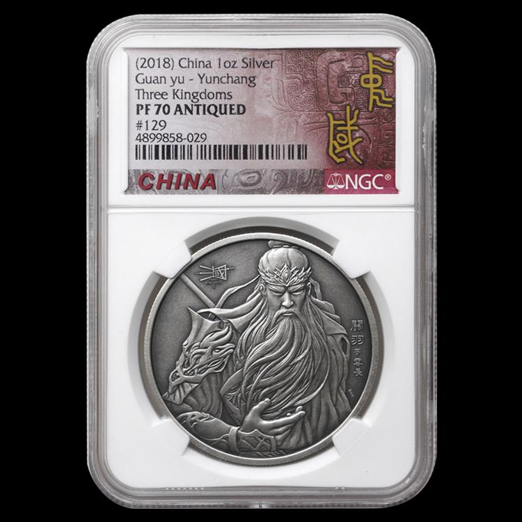 中国标签关羽70.jpg