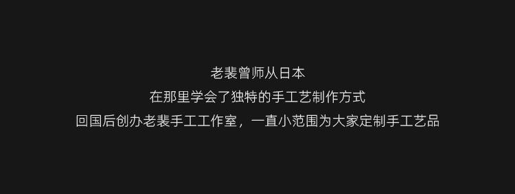 栎木鞍革手环(改)-恢复的_03.jpg