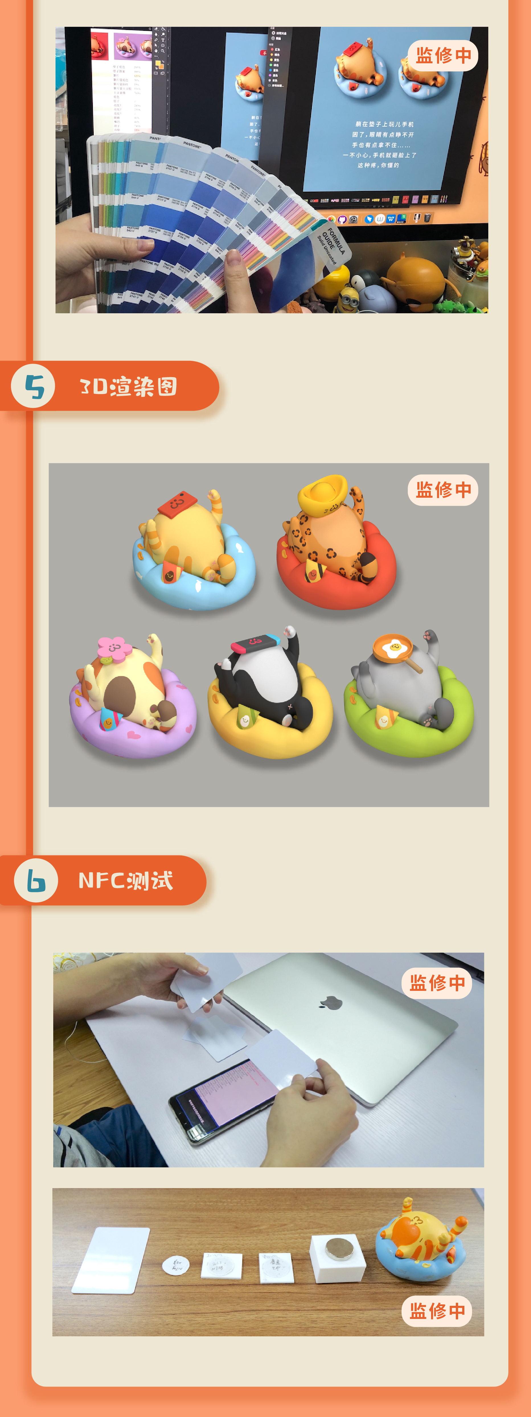 猫咪第一版肉橙色-14_看图王.jpg