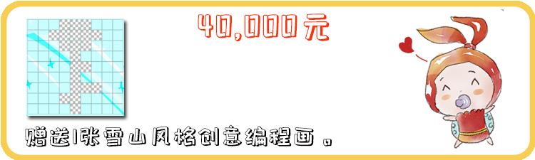 40000档.png