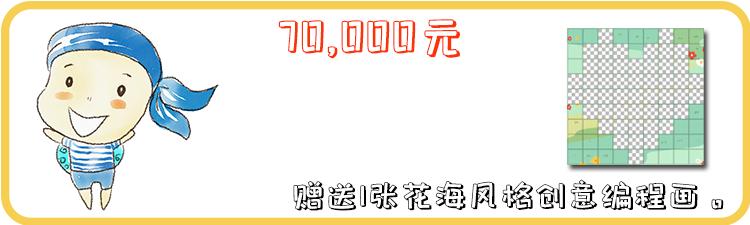 70000档.png