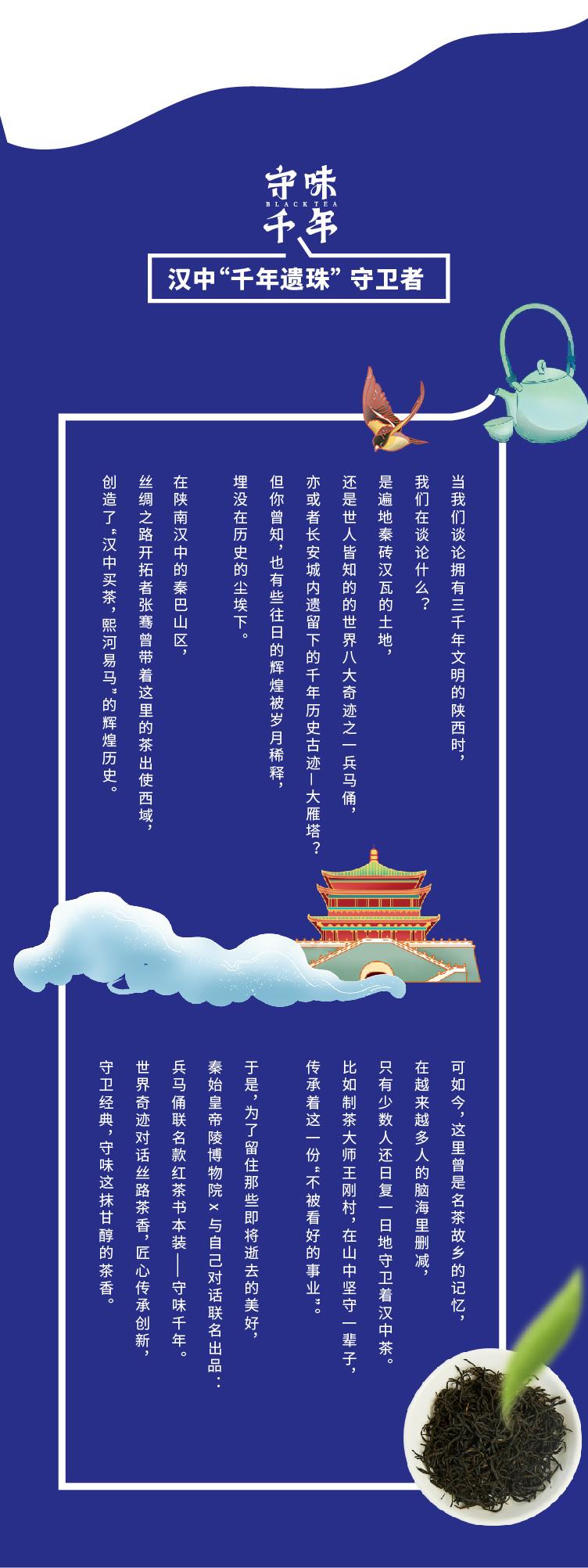 hongcha_03.jpg