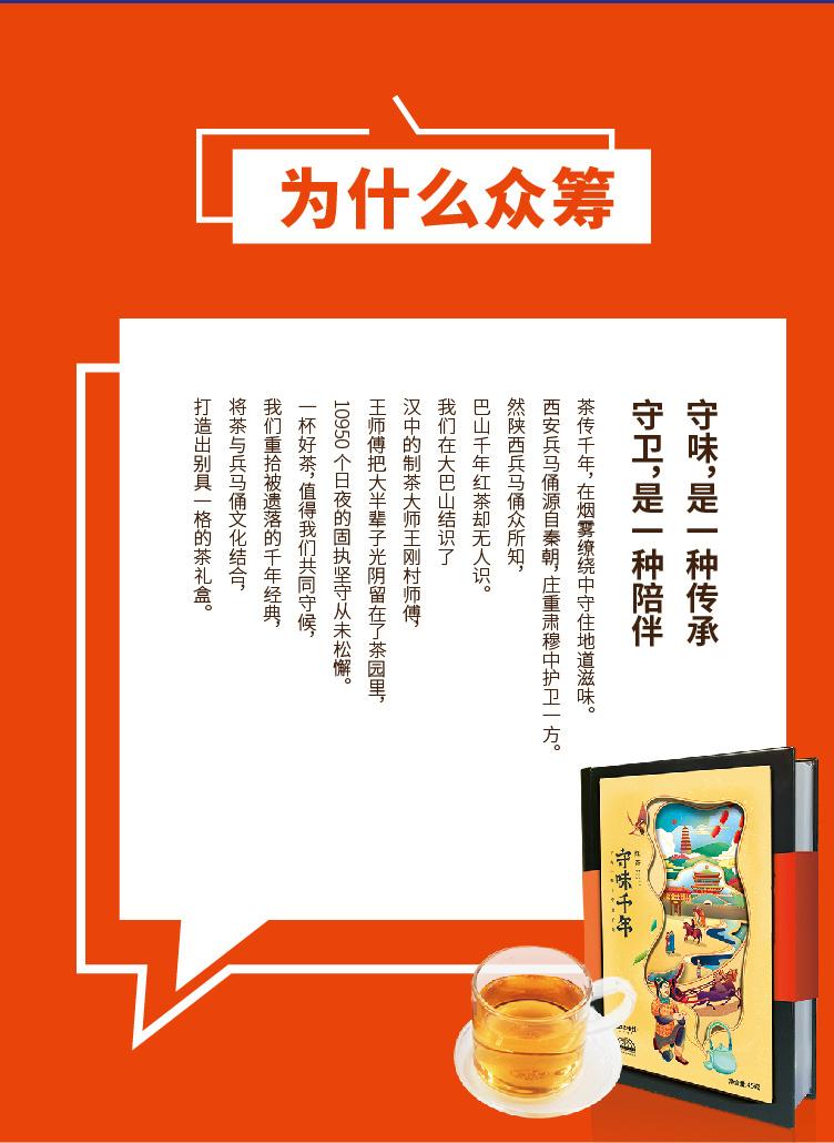 hongcha_14.jpg