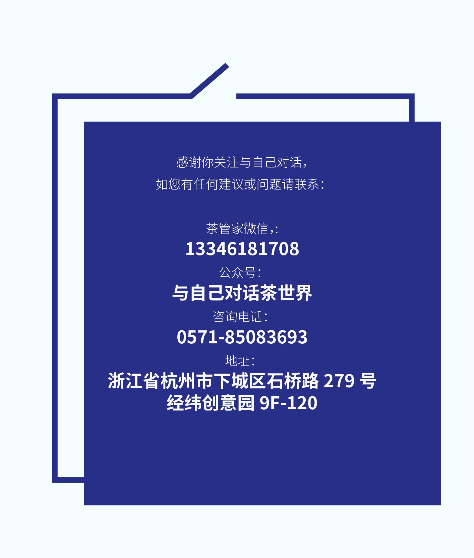 微信图片_20190923211628_04.jpg