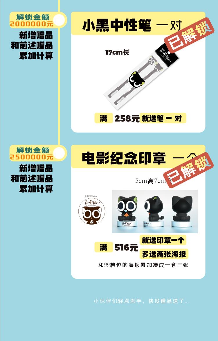 福利解锁rgb2-04_0924-01.jpg