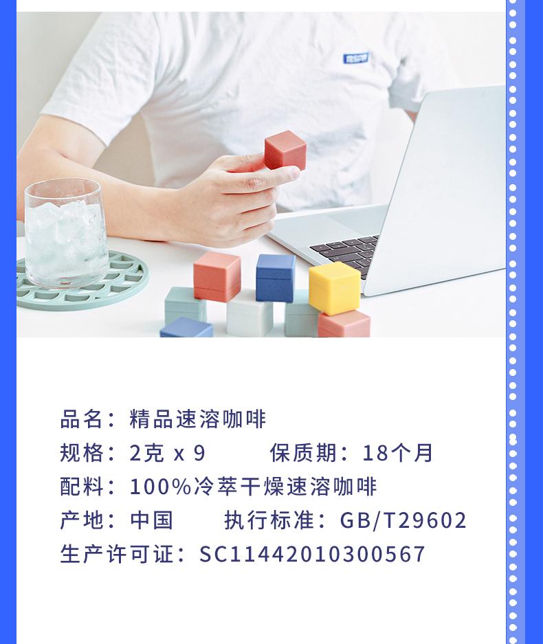 商详修改-0924-4_04.jpg
