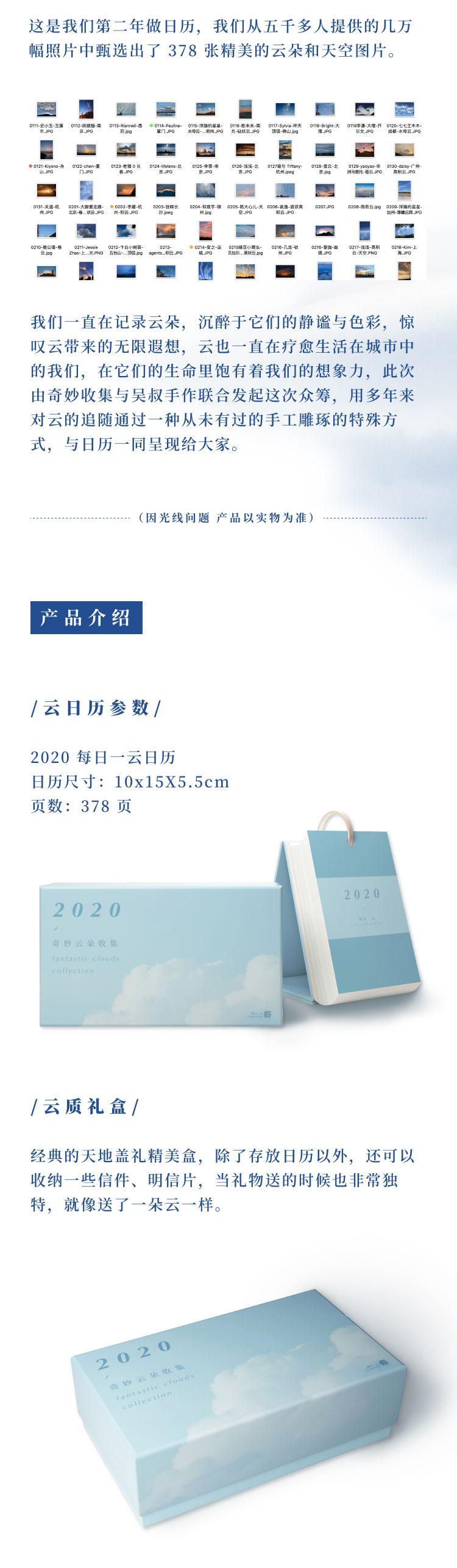 预售长图_02.jpg