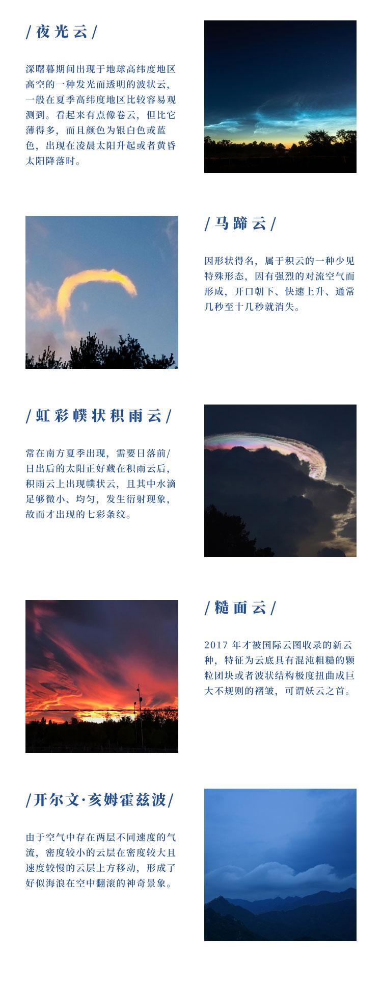 众筹长图_06.jpg