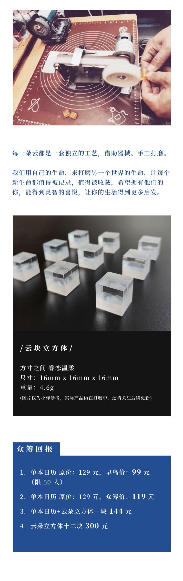 预售长图_09.jpg
