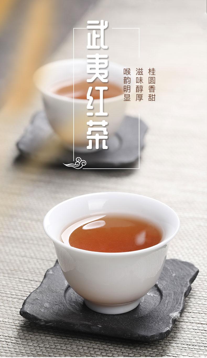 红茶2_01.jpg