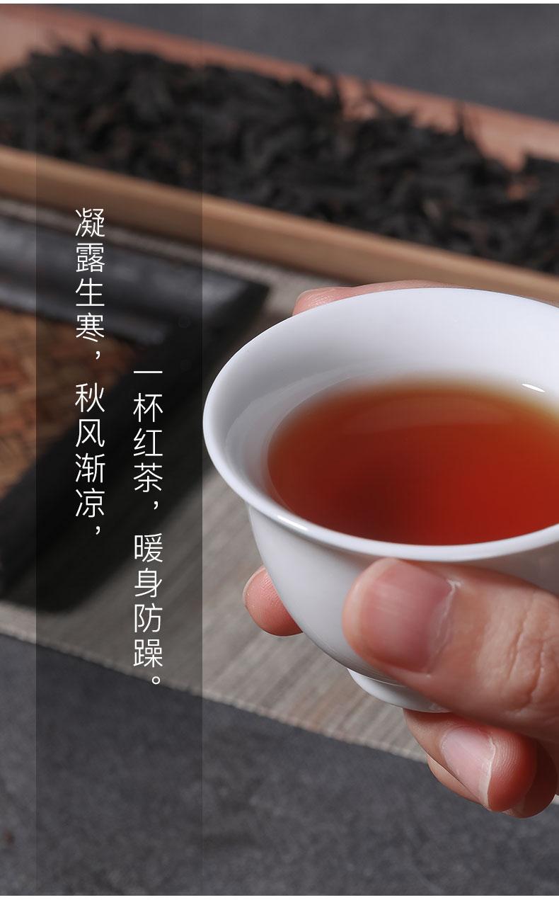 红茶2_02.jpg