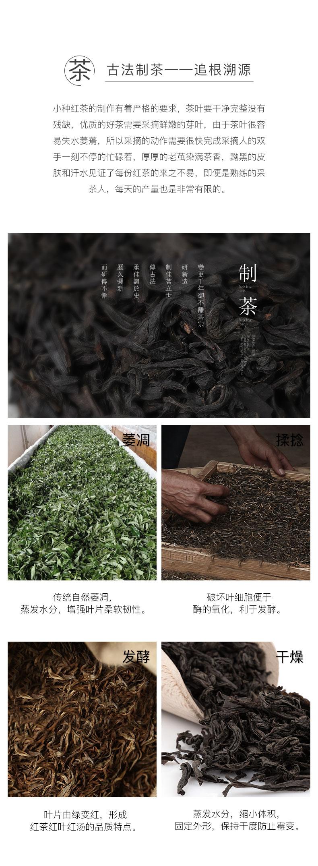 红茶2_05.jpg