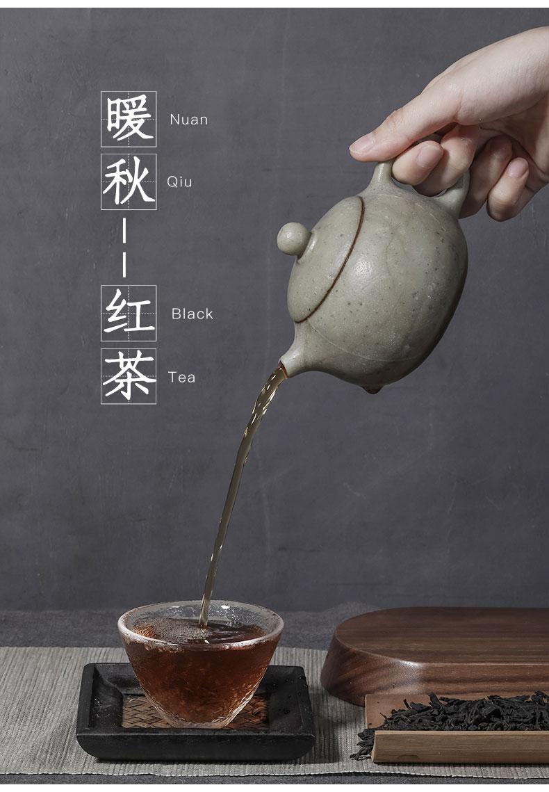 红茶2_06.jpg