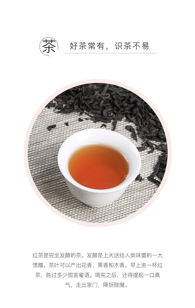 红茶2_07.jpg
