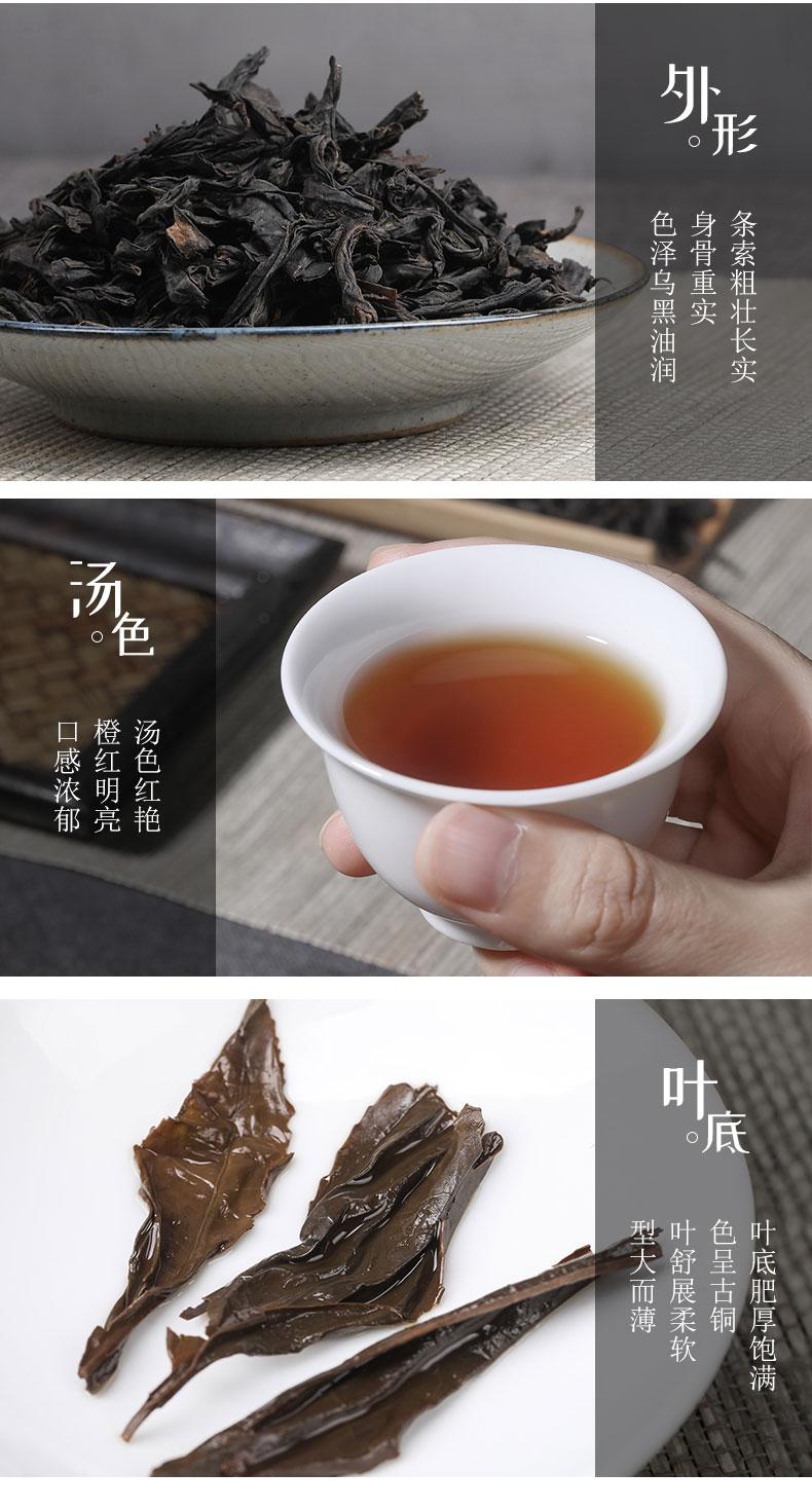 红茶2_08.jpg