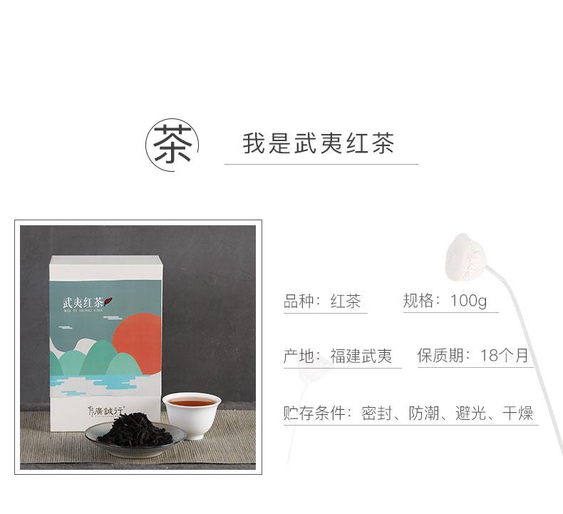 红茶2_10.jpg