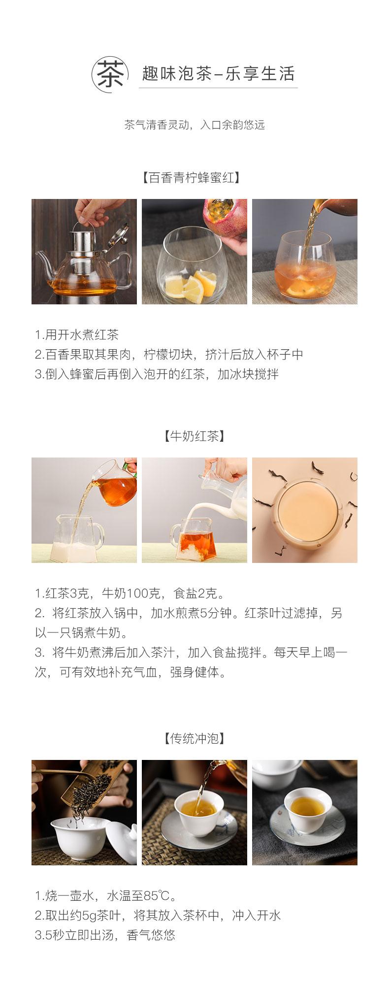 红茶2_11.jpg