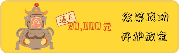 预售成功(通关).png