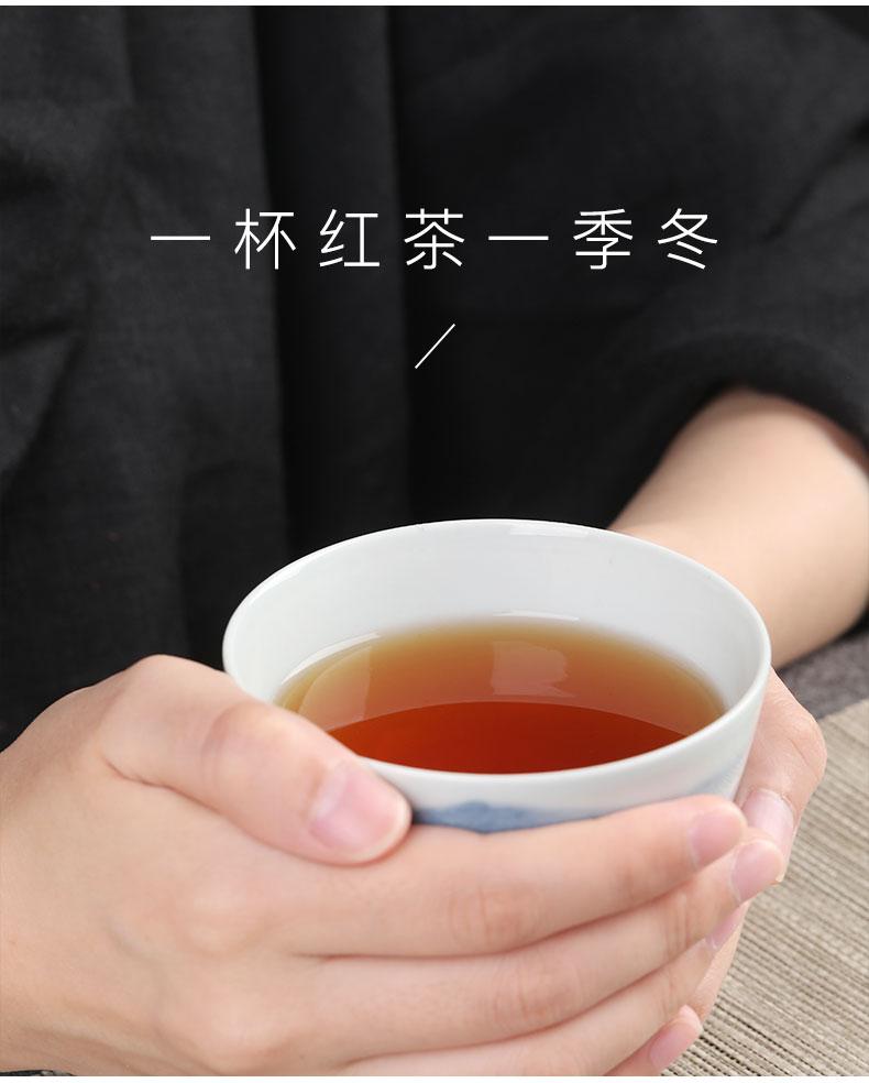 红茶2_04.jpg