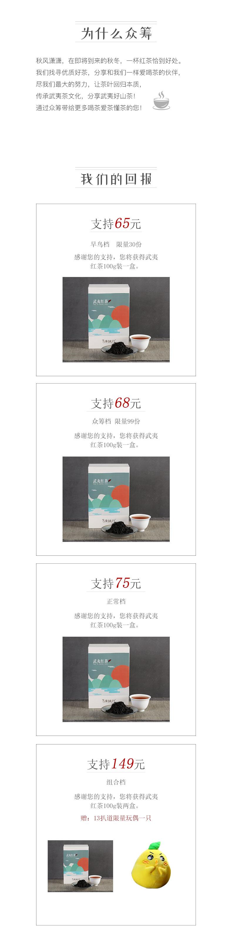 红茶2_13.jpg