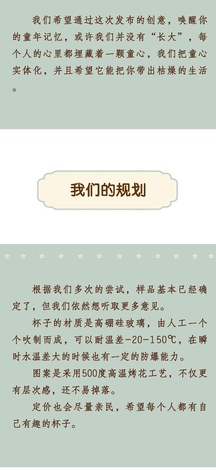 B_04.jpg
