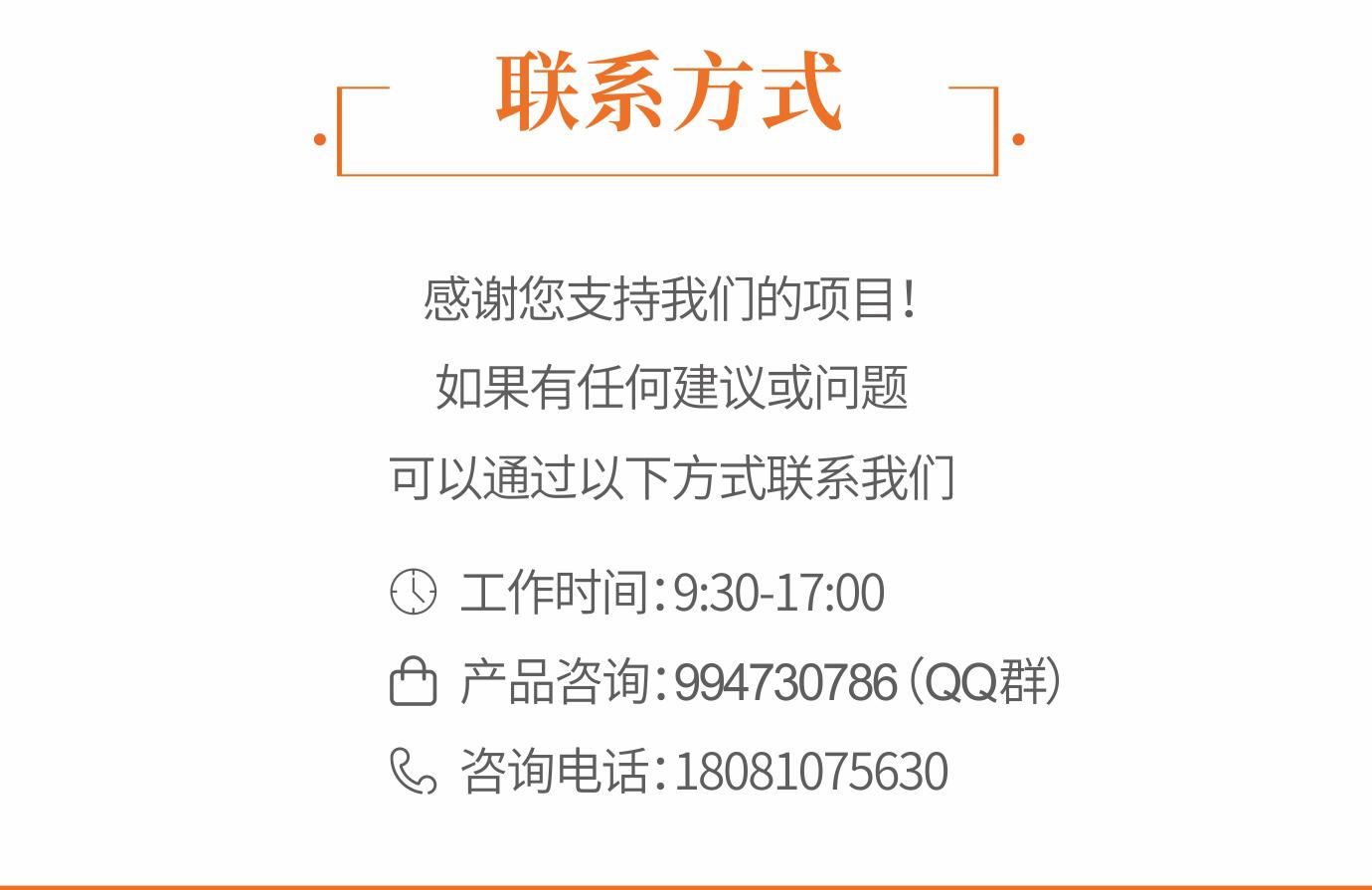 葵花蜂蜜3_24.jpg