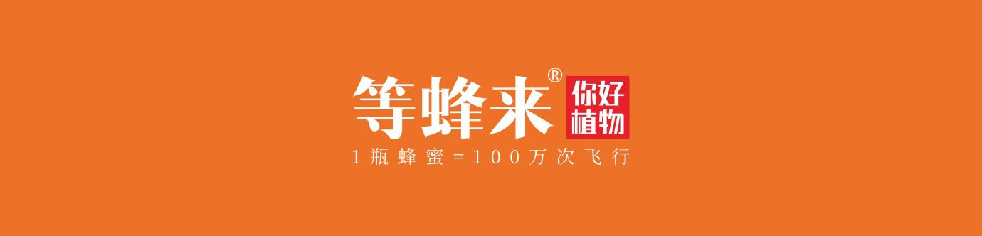 葵花蜂蜜3_25.jpg
