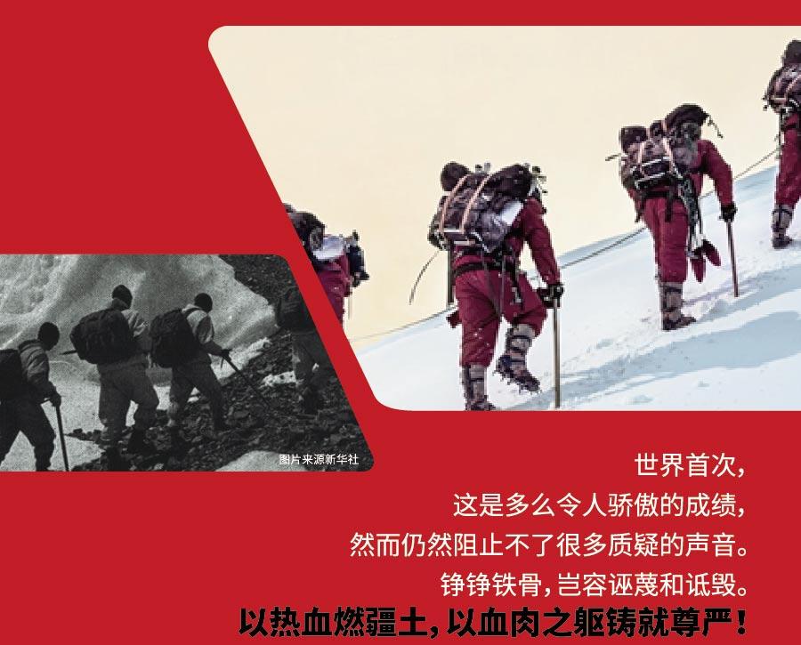 预售-攀登者场景-01_04.jpg