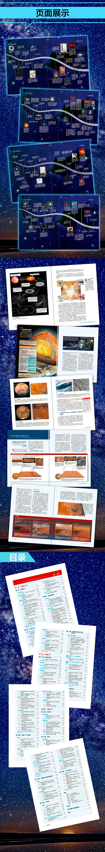 发现宇宙-海报--2.jpg