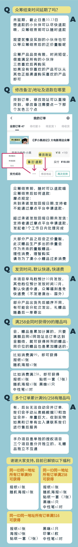 Q&A_画板 1.jpg