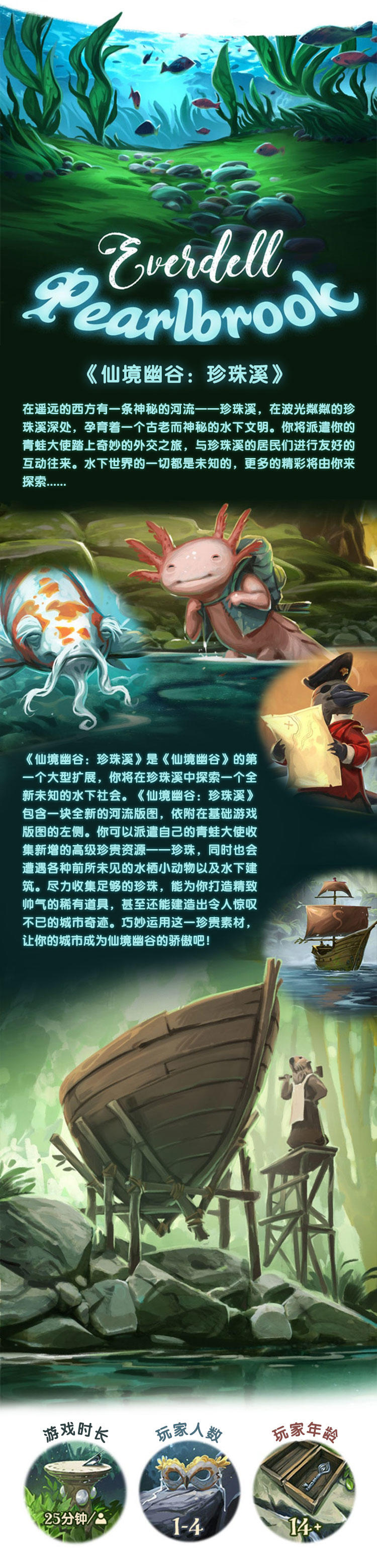 仙境幽谷扩展页面1-珍珠溪10_01.jpg