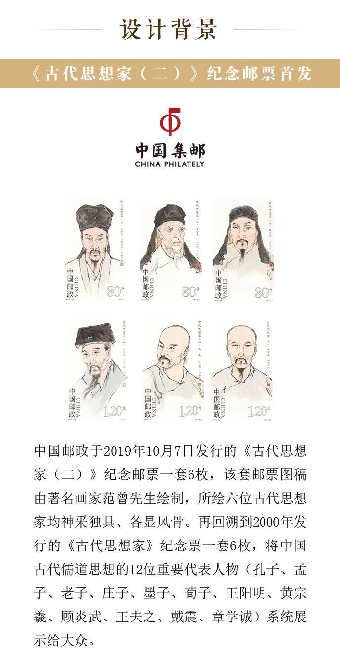 汲古通今-2.jpg