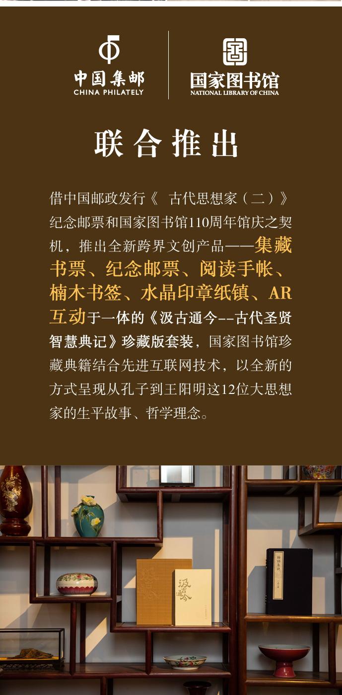 汲古通今-4.jpg