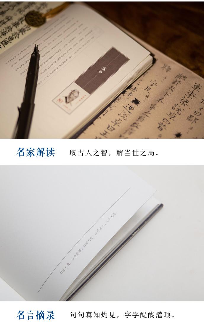 汲古通今-10.jpg