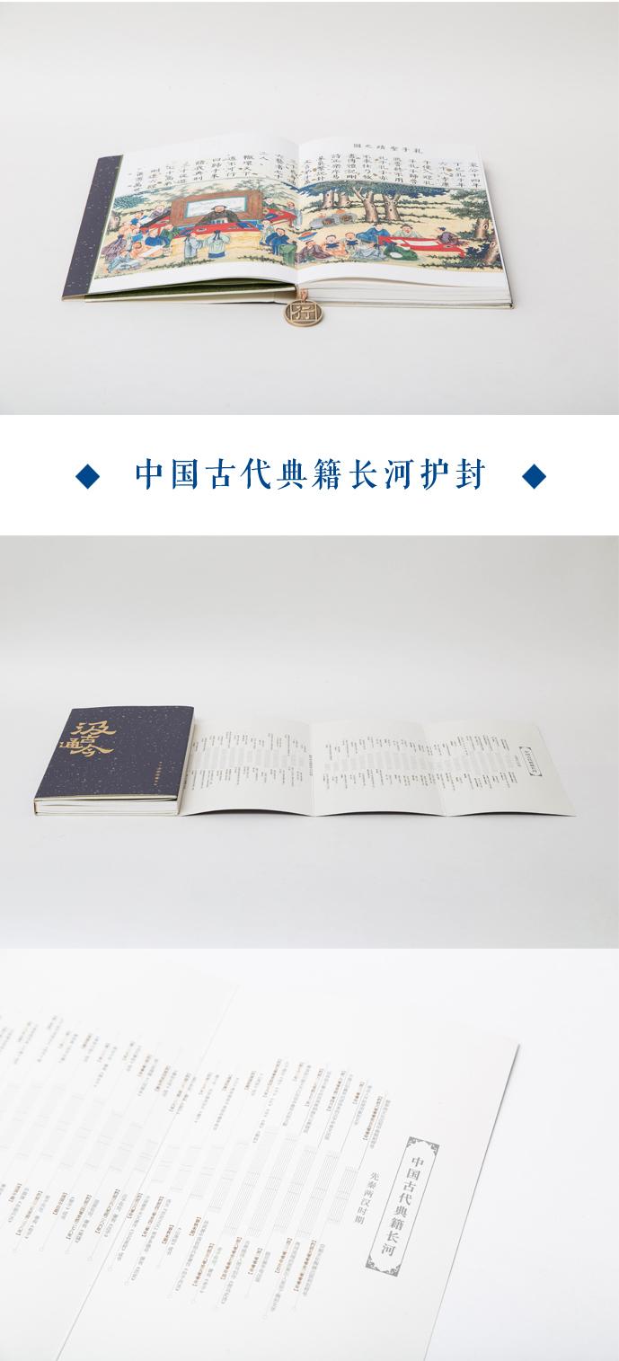 汲古通今-12.jpg