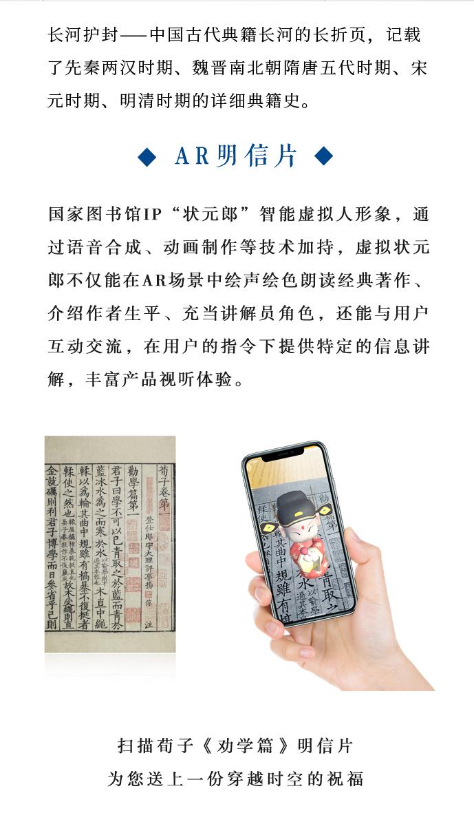 汲古通今-13.jpg