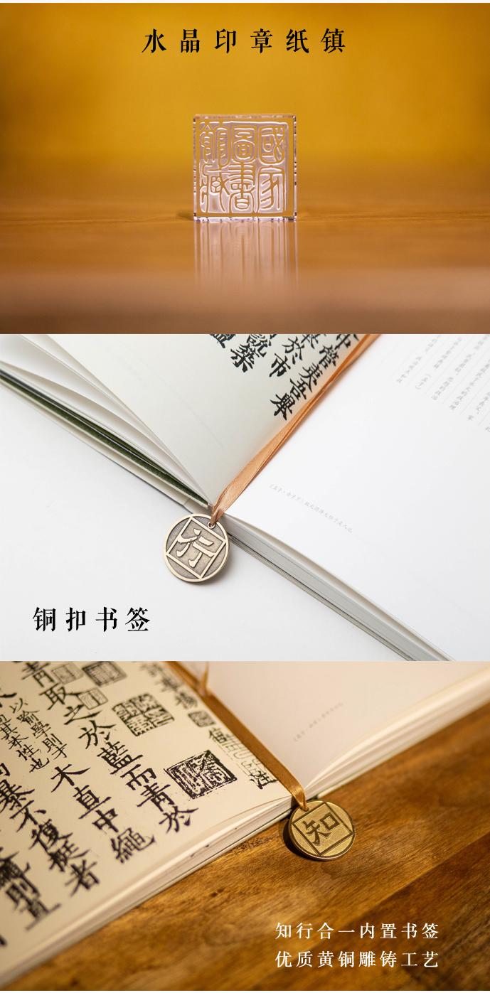 汲古通今-16.jpg