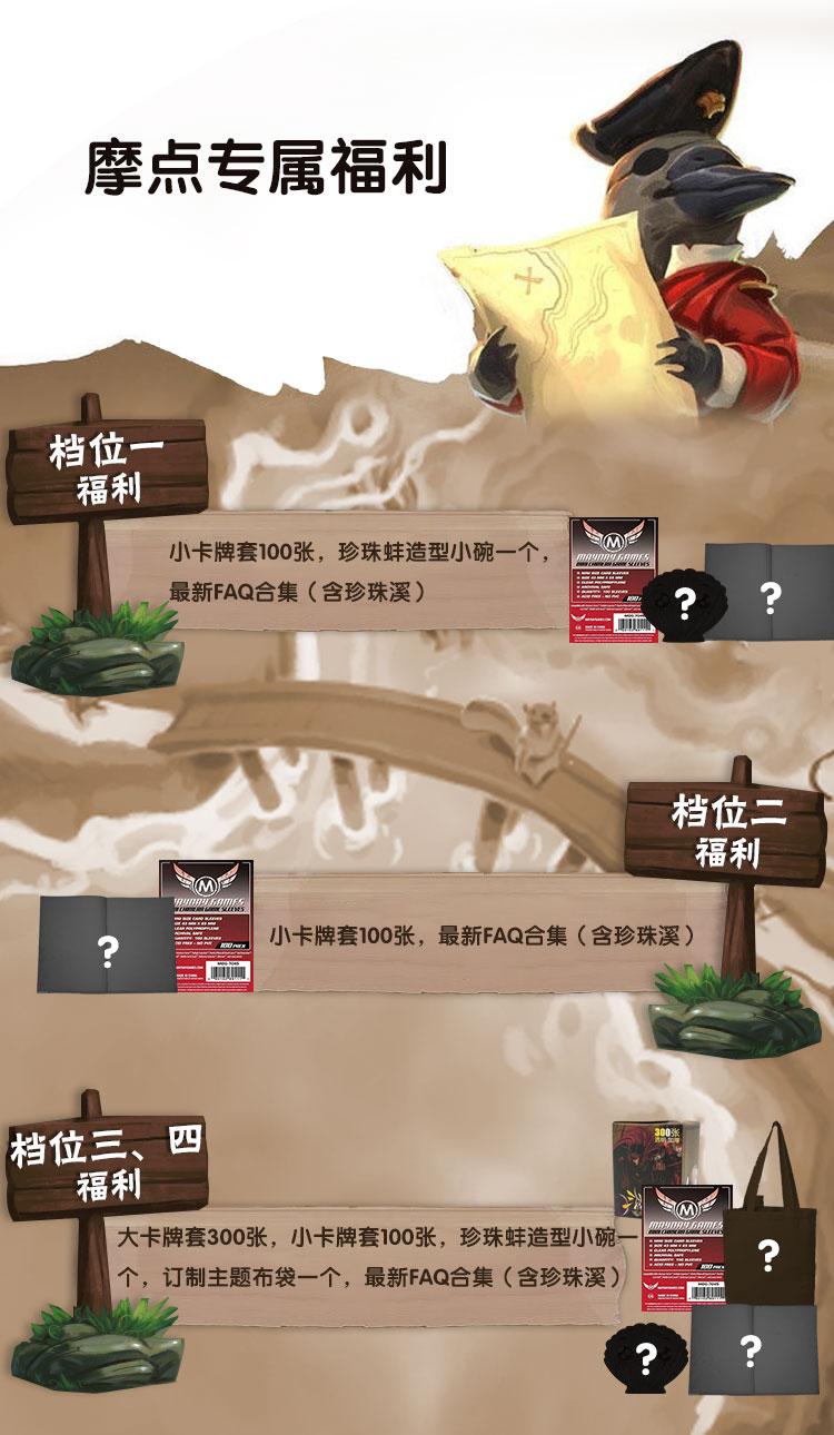 仙境幽谷扩展页面3-嘉年华10_03.jpg
