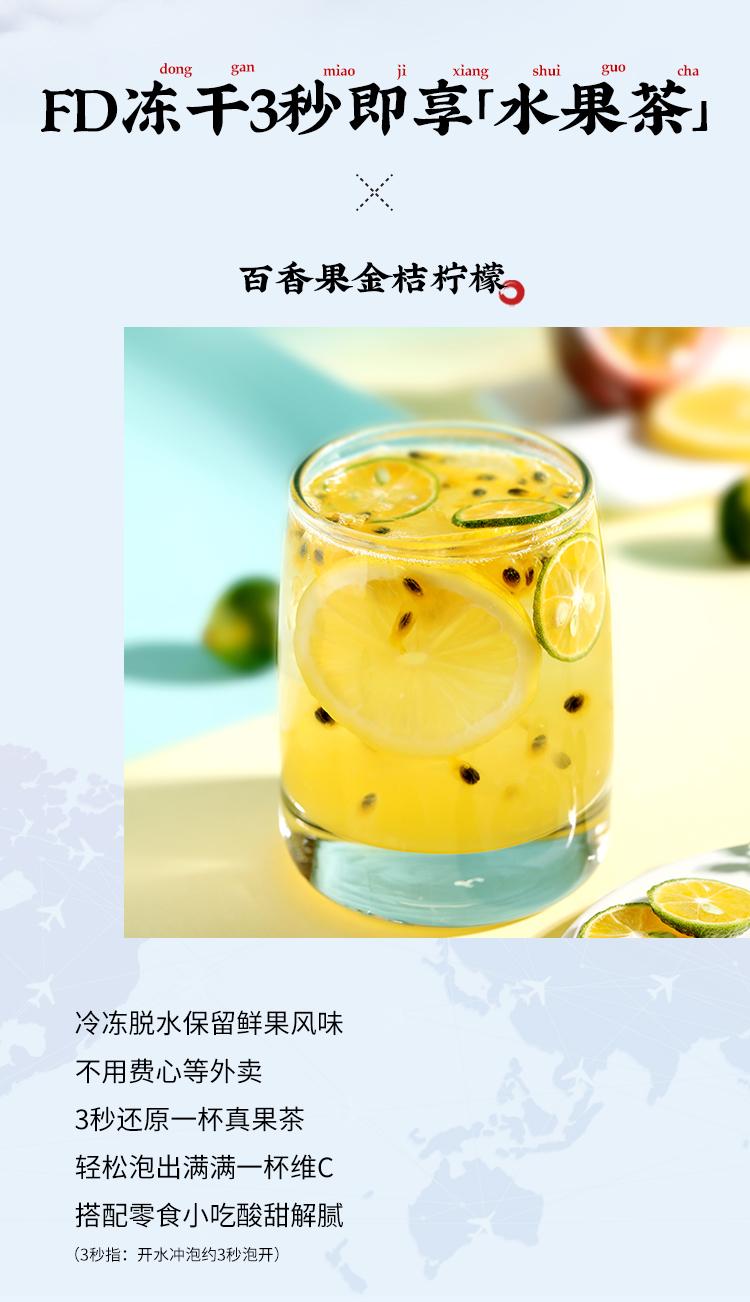 中国机长摩点商祥_09.jpg