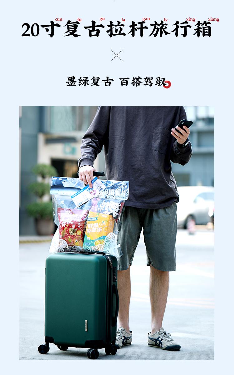 中国机长摩点商祥_10.jpg