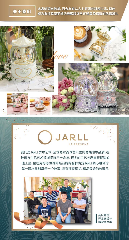 Jarll_摩點_兩隻老虎_內文_02(8).jpg