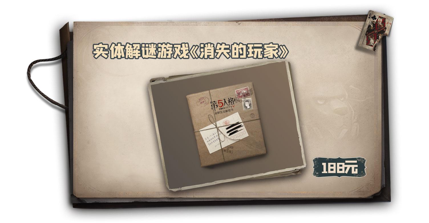 众筹档位4游戏.jpg