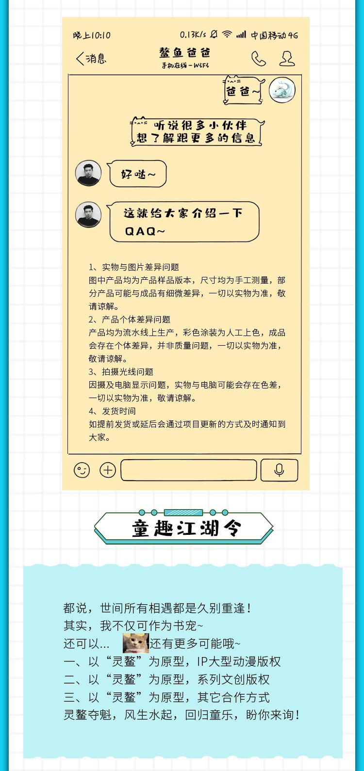解锁10-25_17.jpg