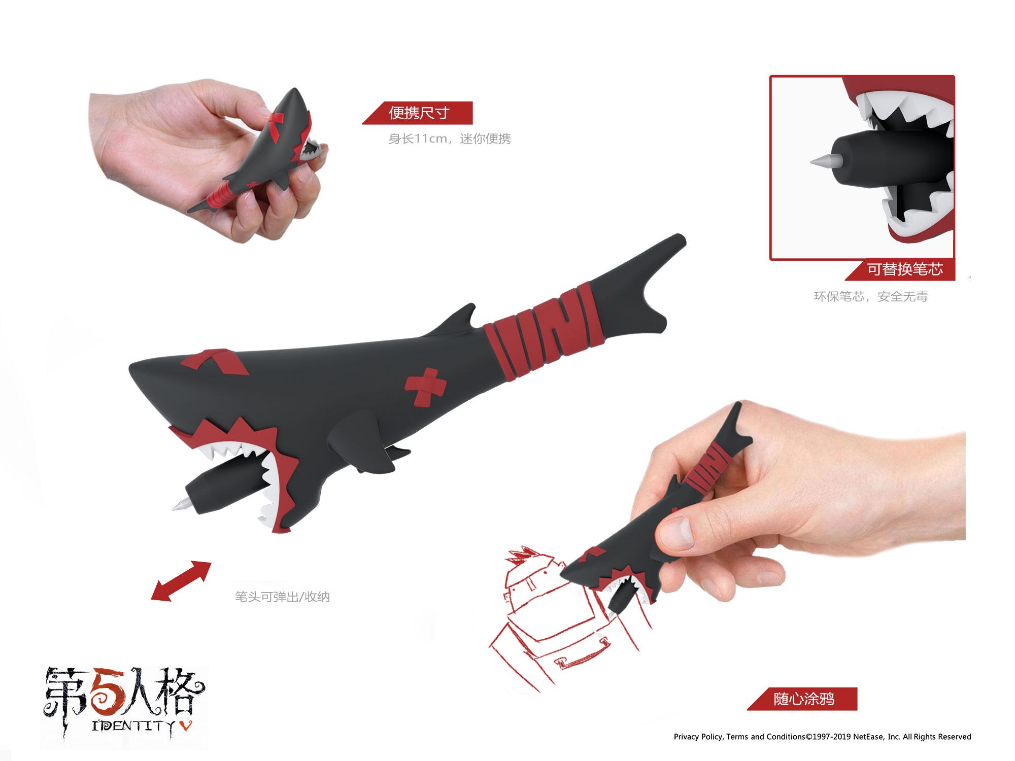 鲨鱼笔2.jpg