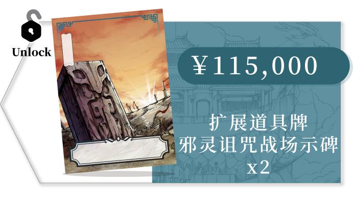 190827众筹解锁V2-13.jpg